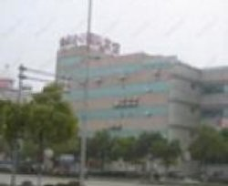 Jianfeng International Hotel