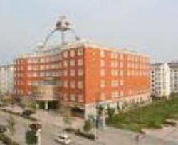 Haixing International Hotel
