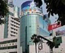 Jiayu Garden Hotel