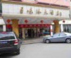 Baiweilin Hotel