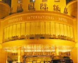 Zoucheng International Hotel