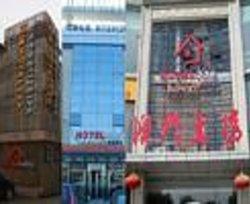 Yijia Hotel (Jiangsu Xintiandi)