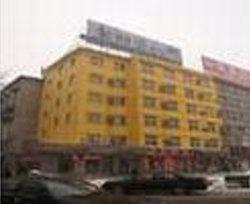 Wednesday Inn Fangchan