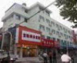 Huai'an Bao Long Business Hotel