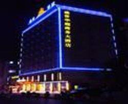 Shengshi Huating Business Hotel