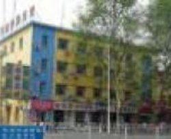 City Wanjin Hotel (Hefei Lujiang Road)