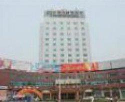 中信大酒店
