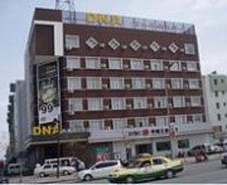 Taige DNH Busness Hotel (Songyuan Zhanqian)
