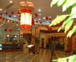 Jinhaiwan Business Hotel