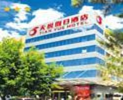 Tianyue Holiday Hotel