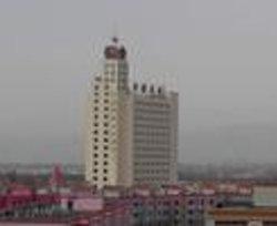 Hongrui Holiday Hotel