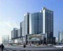 Xindu Kangnian Hotel
