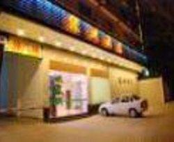 潮州绿洲酒店