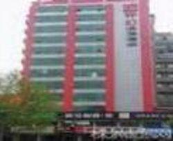 Kaixin Express Hotel (Zhuzhou Renmin Road)