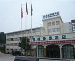 Wuyishan Tianyou Villa