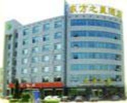 East Star Hotel (Xinji)
