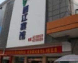 Xijiang Hotel