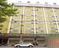 Legao Hotel Yichang Wanda Square