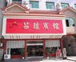 Miaojiang Hotel