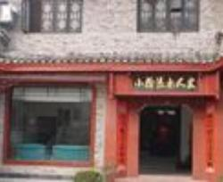 Fenghuang Yingjia Mansion