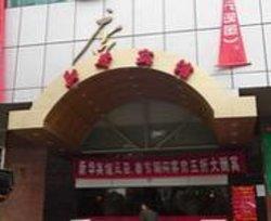 Quanji Hotel Nanchang Bayi Square