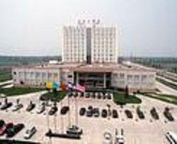 首钢长白商务会议中心酒店