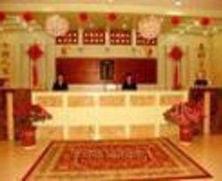Qicaiqiao Business Hotel