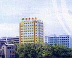 Home Inn Haikou Donghu Road