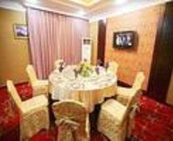 Longjing Hotel
