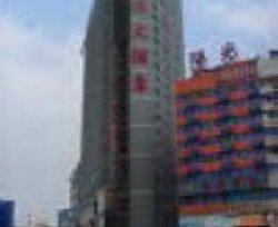 Liufu Hotel