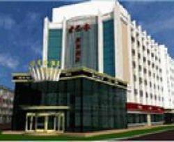 Laobaduo Business Hotel