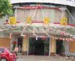 kaitianhao Hotel