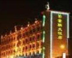 Xulian Hotel