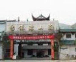 Ying Yuan Villa