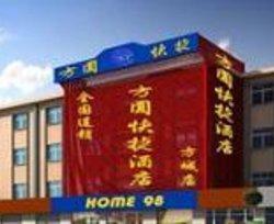 Fangyuan Fashion Inn (Fangcheng County Fangcheng )