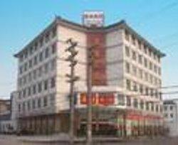 Qintong Hotel