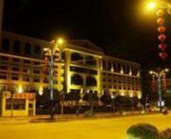 Wuji Hotel