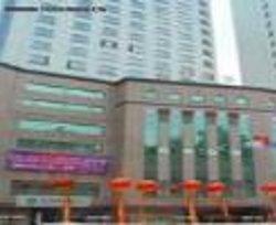Xingdian Hotel