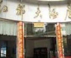 Yunheng Holiday Hotel