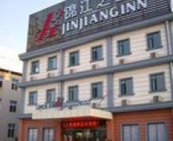 Jinjiang Inn (Suqian Sihong)