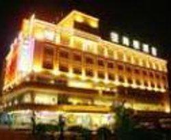 Gangzhonggang Hotel