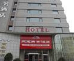 Hanmu Hotel Rudong