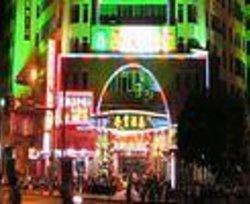 Dengbao Hotel