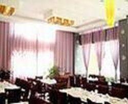 Qiluyuan Hotel