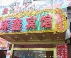 Huanxin Hotel