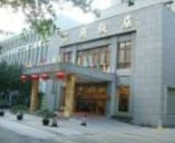 Nanjing Hanfu Hotel