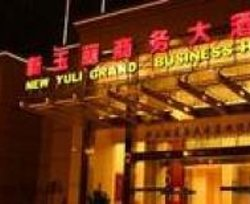 New Yuli Hotel