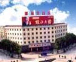 Wanfulai Hotel