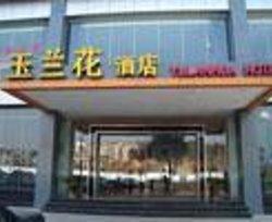 Yulanhua Hotel