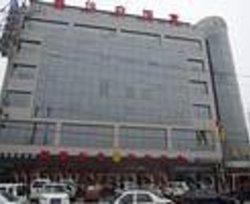 Xinhuafu Guoyan Hotel